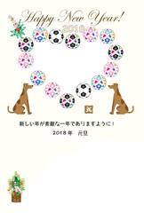 犬とサッカーボールのイラストのハート型写真フレーム年賀状テンプレート 戌年