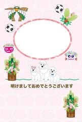 犬の親子とサッカーボールのイラストのピンクの写真フレーム年賀状テンプレート 戌年