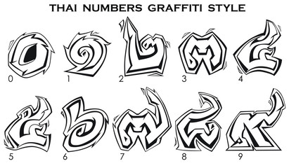 Thai numbers in graffiti style from 0 to 9 in black and white.