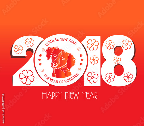 happy new year 2018 chinese new year the year of dog