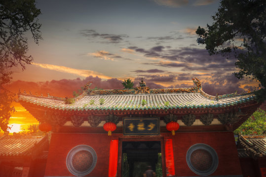 Shaolin is a Buddhist monastery in central China.