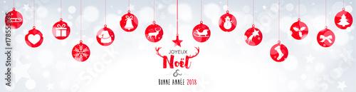 noel 2018.eu Carte de Noël 2018 avec boules suspendues sur bokeh