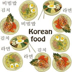Korean food, delicious Korean kitchen