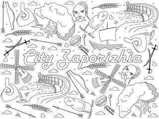 Zaporizhia city of Ukraine line art design vector illustration