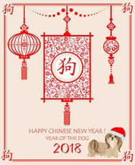 Decorative greeting card with puppy shi tsu, hieroglyph and hanging Chinese lantern for Chinese New year 2018