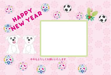 可愛い白い犬とサッカーボールフォトフレーム年賀状