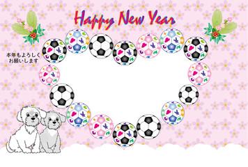 可愛い白い犬とサッカーボールの花模様の写真フレームの戌年の年賀状テンプレート