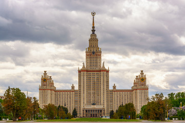 Russia, Moscow, 13 June 2017 - the building of the Moscow State University.