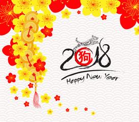 2018 Chinese New Year blossom of Dog (hieroglyph: Dog)