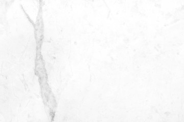 White marble interior abstract texture background.