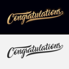 Congratulations. Calligraphy lettering. Handwritten phrase with gold text on dark background