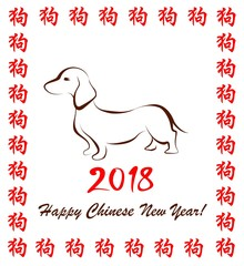 Greeting card for Chinese New year with brown dachshund silhouette and red hieroglyph frame