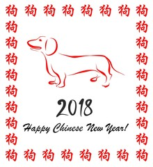 Greeting card for Chinese New year with dachshund silhouette and red hieroglyph frame
