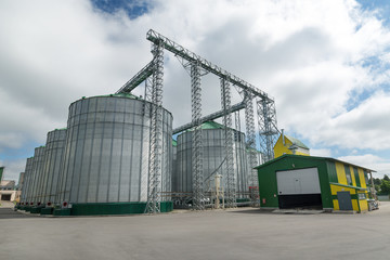 Modern large granary. Sunny day.