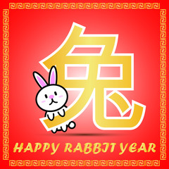 Big golden Chinese word symbol icon of Chinese Zodiac calendar with cute cartoon character for Rabbit year on red background