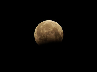 Omsk, Russia - August 08, 2017: One of the phases of the lunar eclipse