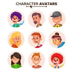 People Characters Avatars Collection Vector. Default Avatar. Cartoon Flat Isolated Illustration