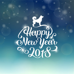 Happy New Year 2018 hand lettering text. Vector greeting card