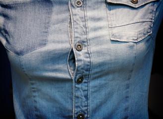 Sexy denim blouse