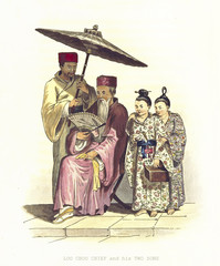 Old korean seated close to his two sons. Loo Choo chief (Ryukyu Islands). Old illustration by W. and R. Havell, published on 'Account of a Voyage of Discovery to the West Coast of Corea', London, 1818