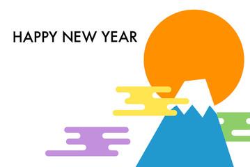 年賀状2018 富士と日の出
