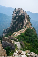China. Mountain landscape scenic and tourism.