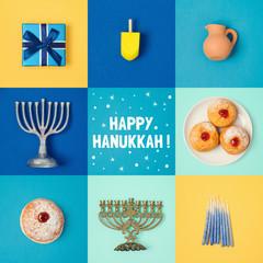 Jewish holiday Hanukkah banner design