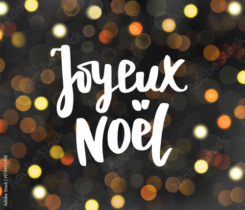 Joyeux noel text holiday greetings merry christmas french quote holiday greetings merry christmas french quote glowing lights on dark m4hsunfo