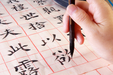 Woman's hand writing chinese calligraphy