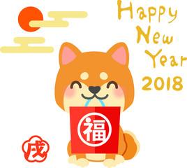 2018戌年の年賀イラスト 柴犬と福袋