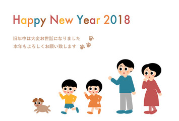 2018年 年賀状 家族と犬 イラスト 全身
