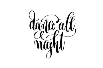 dance all night hand lettering event invitation inscription