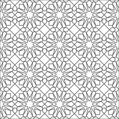 Islamic girish, vector seamless pattern.