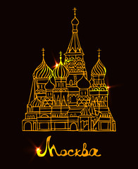 St Basils cathedral on Red Square in Moscow. Vector illustration. Gold contour on darck background. Business Travel and Tourism. Russian architecture.