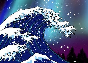 版権切れ・葛飾北斎の波・模写+オーロラ