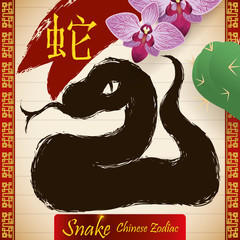 Chinese Zodiac Animal: Coiled Snake with Orchids and Cactus, Vector Illustration