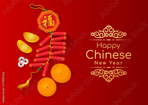 happy chinese new year card with the sacred is gold money orange fruit and firecracker