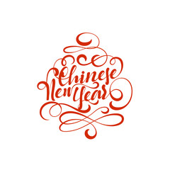 Chinese New Year lettering. Typography vector emblems text design. Usable for banners, greeting cards.