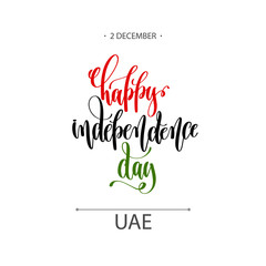 happy independence day UAE 2 december hand lettering poster