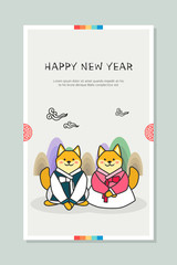 Traditional Korea New Year illustration with dog