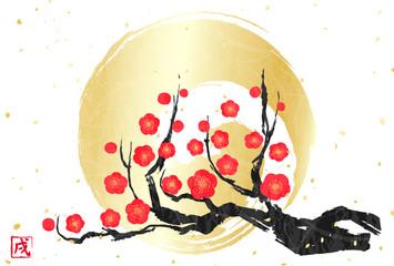 年賀状 紅梅