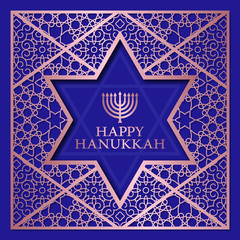Happy Hanukkah greeting card templates on golden patterned background with star of David frame.