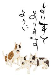 犬の年賀状