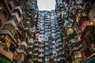 High density residence in Hong Komg