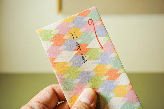 日本のお正月 お年玉を渡す、もらう 大人の手