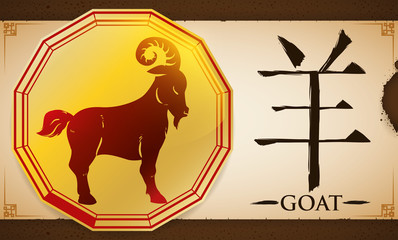 Scroll with Medal with Chinese Zodiac Goat over Earthy Background, Vector Illustration