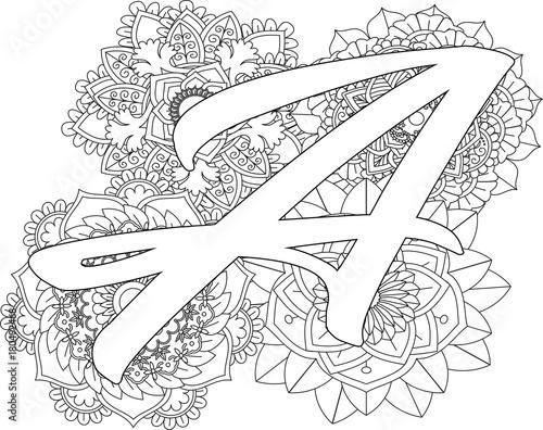 mandala a monogramlogo doodle floral letters coloring book for adult mandala and sunflower. Black Bedroom Furniture Sets. Home Design Ideas