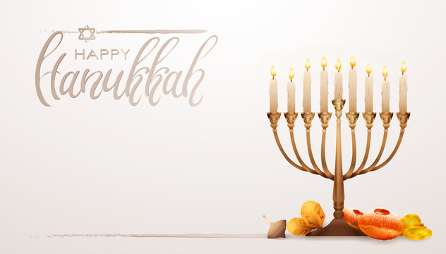 Jewish holiday Hanukkah background, realistic menorah (traditional candelabra), burning candles. Religious holiday art with Happy Hanukkah lettering, Vector illustration.