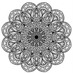 Hand drawn element. Vector black and white illustration. Mandala style.