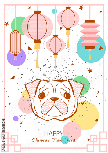 Happy new year! 2018 Chinese New Year greeting card. 2018 year of ...